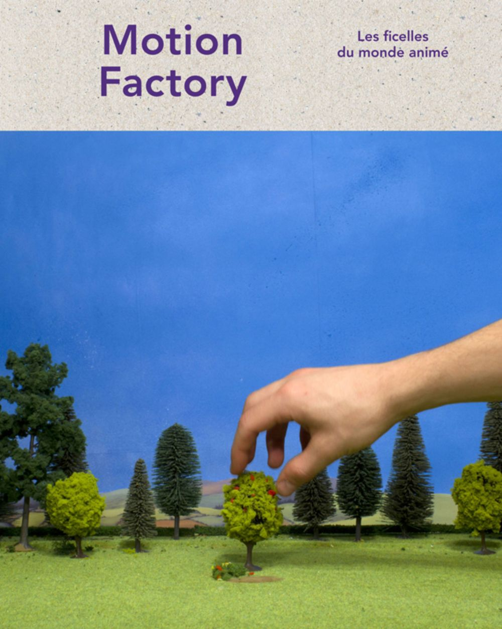 motion-factory3